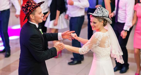 Ewelina i Bartosz wesele